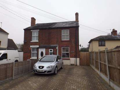 2 Bedrooms Semi Detached House for sale in Alresford, Colchester, Essex