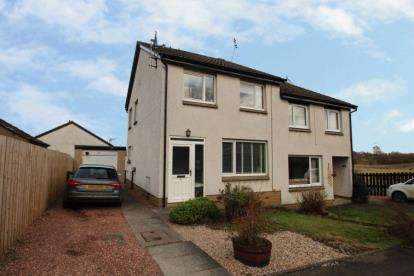 3 Bedrooms Semi Detached House for sale in Elgin Drive, Stirling