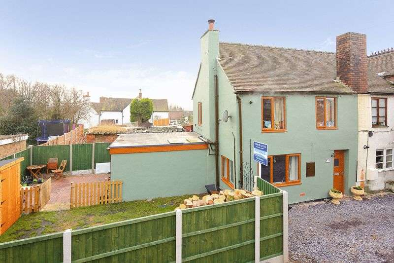 3 Bedrooms Cottage House for sale in Woodlands Road, Broseley