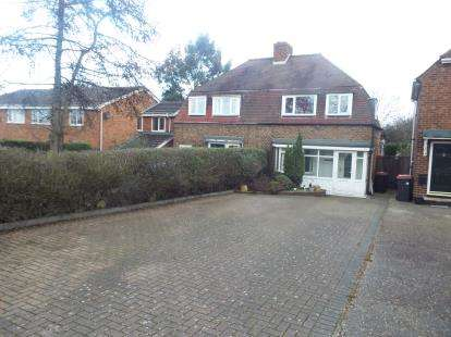 3 Bedrooms House for sale in Chattle Hill, Lichfield Road, Coleshill, Birmingham