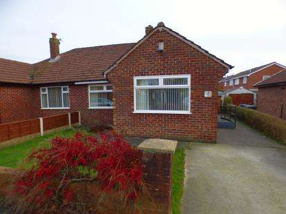 2 Bedrooms Bungalow for sale in Whitefield Road, Penwortham, Preston