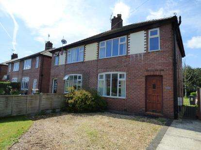 3 Bedrooms Semi Detached House for sale in Newfield Street, Sandbach, Cheshire