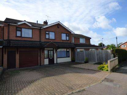 5 Bedrooms Semi Detached House for sale in Attfield Drive, Whetstone, Leicester, Leicestershire