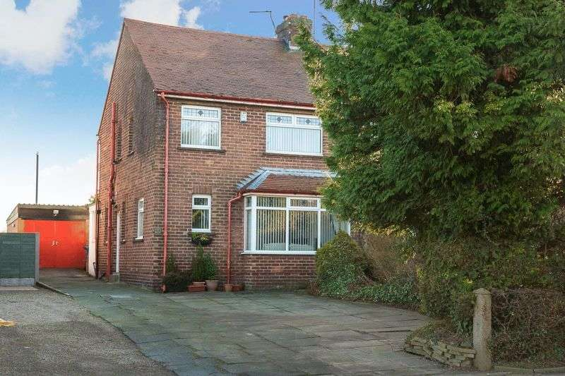4 Bedrooms Semi Detached House for sale in Liverpool Road South, Burscough