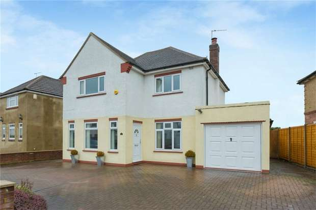 3 Bedrooms Detached House for sale in 6 Lossie Drive, Iver, Buckinghamshire
