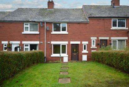 2 Bedrooms Terraced House for sale in Haggstones Road, Oughtibridge, Sheffield, South Yorkshire