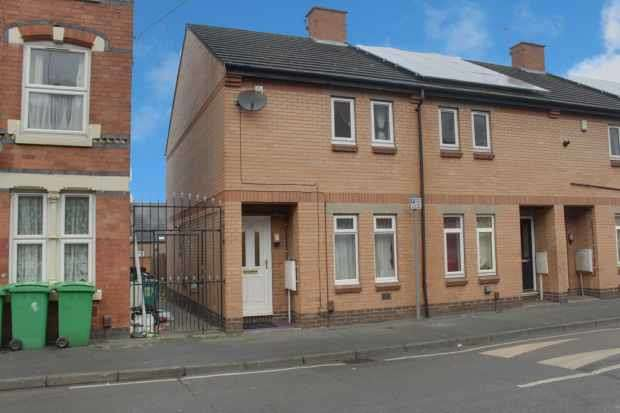 2 Bedrooms Terraced House for sale in Thurman Street, Nottingham, Nottinghamshire, NG7 5AU