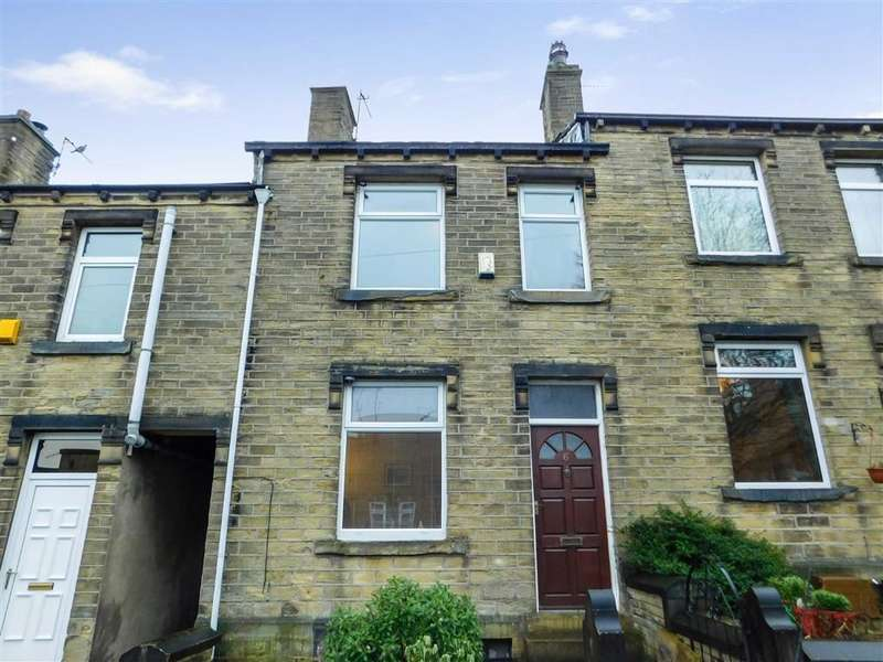 2 Bedrooms Property for sale in 6, Greenwood Street, Primrose Hill, Huddersfield