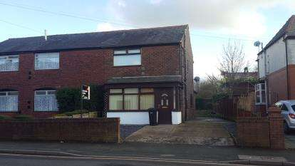 2 Bedrooms Semi Detached House for sale in Wigan Road, Westhoughton, Bolton, Greater Manchester, BL5