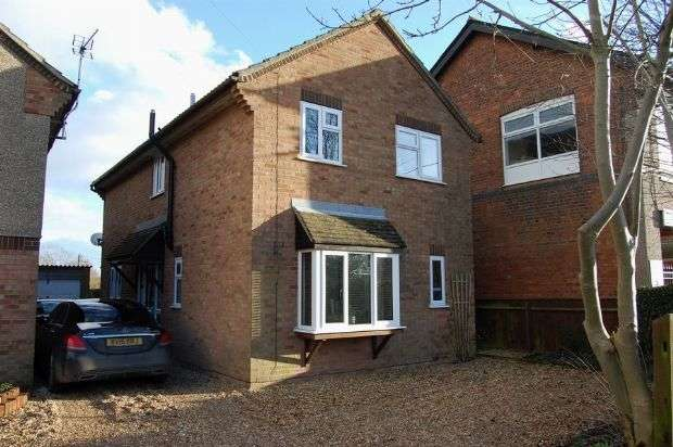 4 Bedrooms Detached House for sale in Station Road, Long Buckby, Northampton NN6 7QB