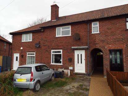 2 Bedrooms Terraced House for sale in Roscoe Crescent, Runcorn, Cheshire, WA7