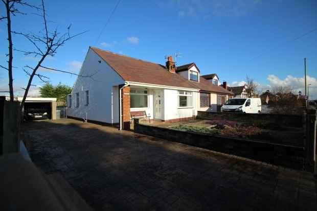 3 Bedrooms Semi Detached Bungalow for sale in Sandy Lane, Poulton-Le-Fylde, Lancashire, FY6 0EJ