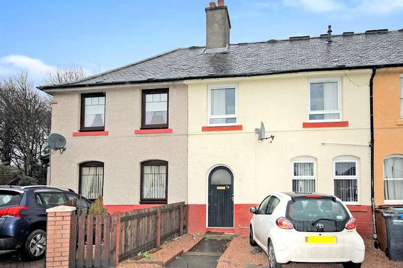 3 Bedrooms Terraced House for sale in Middlebank Street, Rosyth