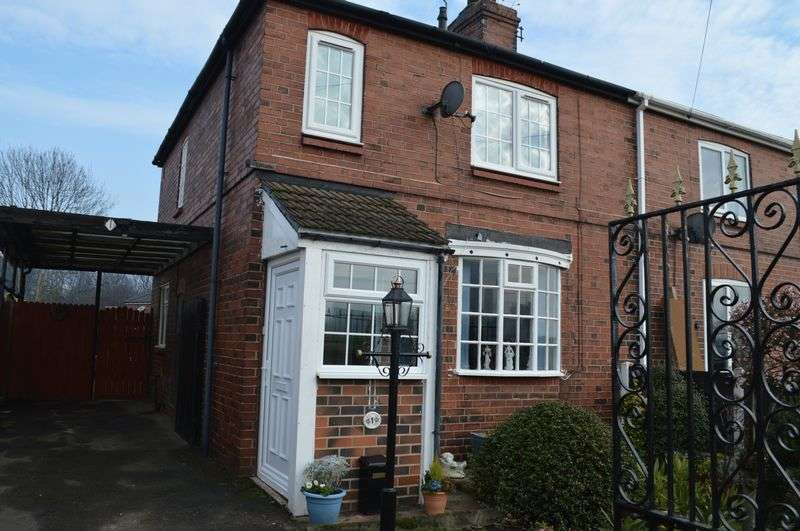 3 Bedrooms Semi Detached House for sale in Marsh Croft, Knottingley