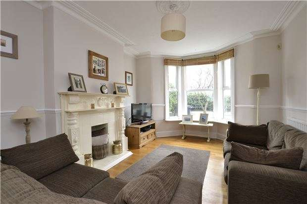 3 Bedrooms End Of Terrace House for sale in Ramsey Road, Horfield, Bristol, BS7 0JF
