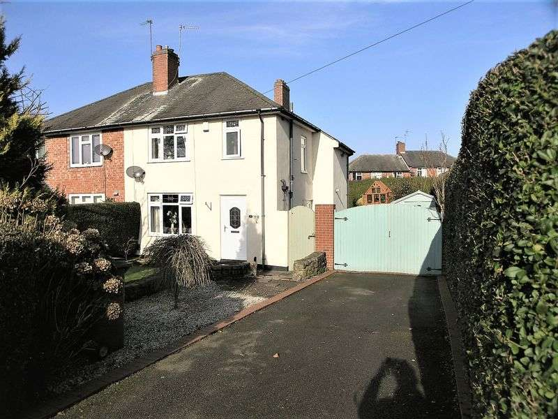 3 Bedrooms Semi Detached House for sale in Beacon Rise, Dudley