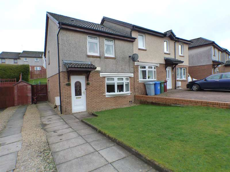 3 Bedrooms Semi Detached House for sale in Dee Place, Gardenhall, EAST KILBRIDE