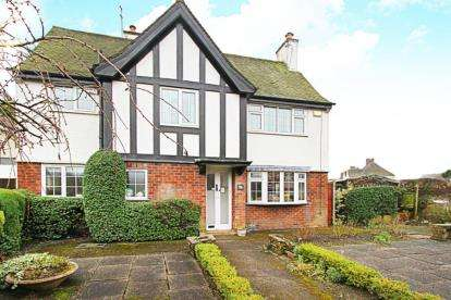 3 Bedrooms Detached House for sale in Ashgate Road, Chesterfield, Derbyshire