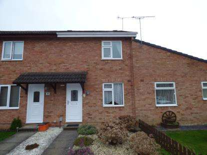 3 Bedrooms End Of Terrace House for sale in Pendennis Road, Freshbrook, Swindon, Wiltshire