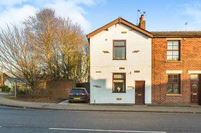 2 Bedrooms End Of Terrace House for sale in Chorley Road, Walton-Le-Dale, Preston, Lancashire