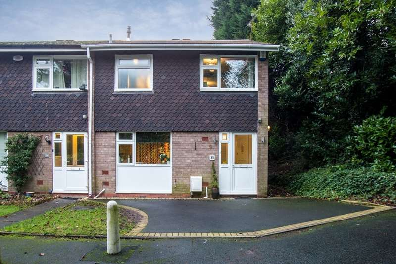 3 Bedrooms End Of Terrace House for sale in Berrow Drive, Edgbaston, B15 3UB