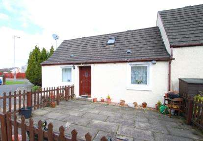 2 Bedrooms End Of Terrace House for sale in Little Corseford Farm Cottage, Beith Road