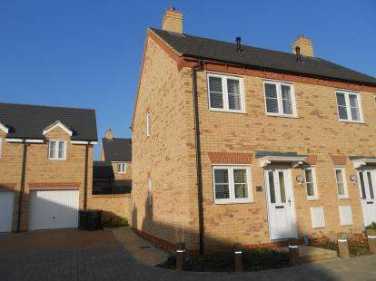 2 Bedrooms Semi Detached House for sale in Lamb Close, Bedford, Bedfordshire