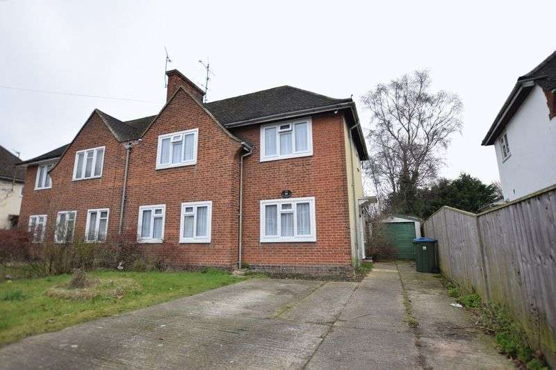 3 Bedrooms Semi Detached House for sale in Nightingale Road, Aylesbury