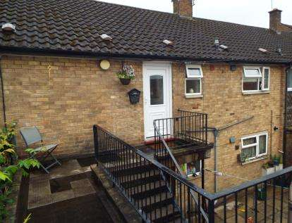 2 Bedrooms Flat for sale in Byron Court, Stapleford, Nottingham, Nottinghamshire