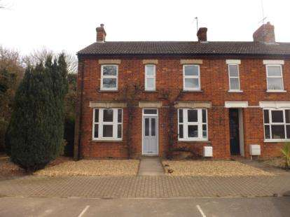 3 Bedrooms End Of Terrace House for sale in Wellingborough Road, Olney, Buckinghamshire
