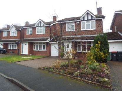 3 Bedrooms Link Detached House for sale in Spinney Close, Arley, Coventry, Warwickshire