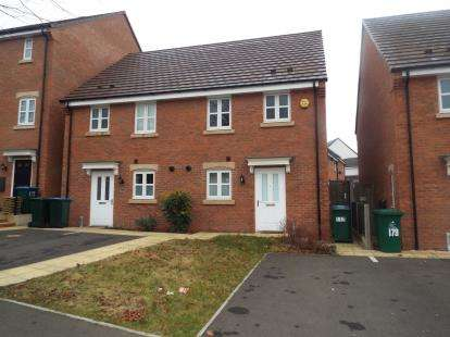 3 Bedrooms Semi Detached House for sale in Humber Road, Coventry, West Midlands