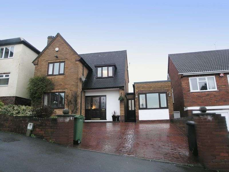 5 Bedrooms Detached House for sale in BRIERLEY HILL, Quarry Bank, Acres Road