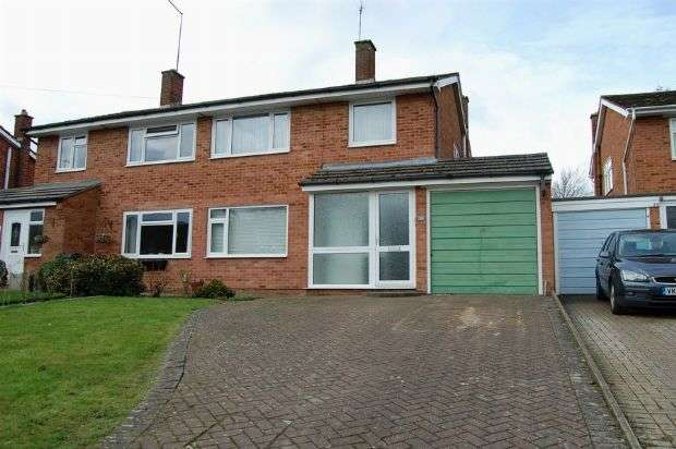 3 Bedrooms Semi Detached House for sale in Landcross Drive, Abington Vale, Northampton NN3 3LS