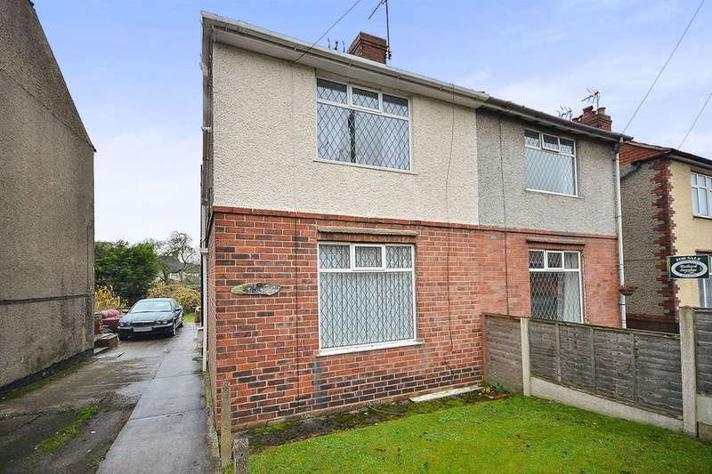 2 Bedrooms Semi Detached House for sale in Independent Hill, Alfreton, DE55