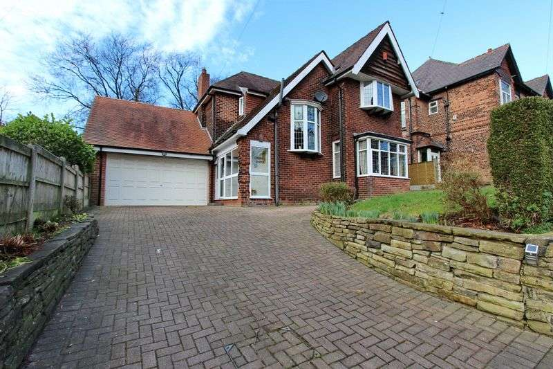 4 Bedrooms Detached House for sale in Deyne Avenue, Prestwich, Manchester