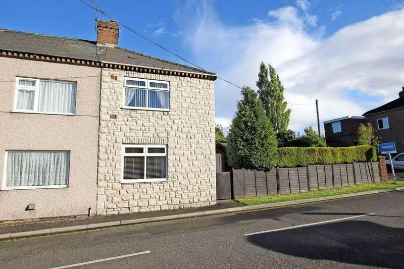 2 Bedrooms Semi Detached House for sale in Westhorpe Road, Killamarsh, Sheffield