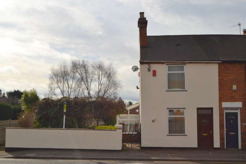 3 Bedrooms End Of Terrace House for sale in Himley Road, Lower Gornal, DY3