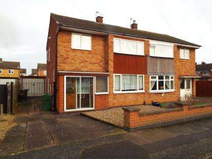 3 Bedrooms Semi Detached House for sale in Dalby Avenue, Birstall, Leicester, Leicestershire