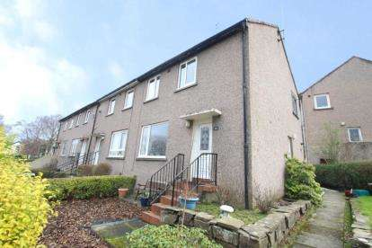 3 Bedrooms End Of Terrace House for sale in Waterside Road, Kirkintilloch, Glasgow, East Dunbartonshire