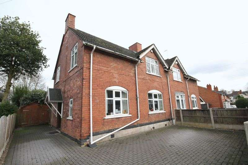 3 Bedrooms Semi Detached House for sale in THE HOLLOW, LITTLEOVER