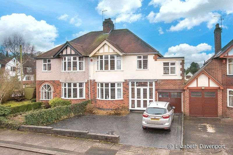 4 Bedrooms Semi Detached House for sale in Stareton Close, Cannon Hill, Coventry