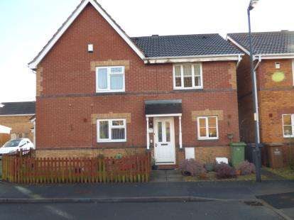 2 Bedrooms Semi Detached House for sale in Kenilworth Crescent, Walsall, West Midlands