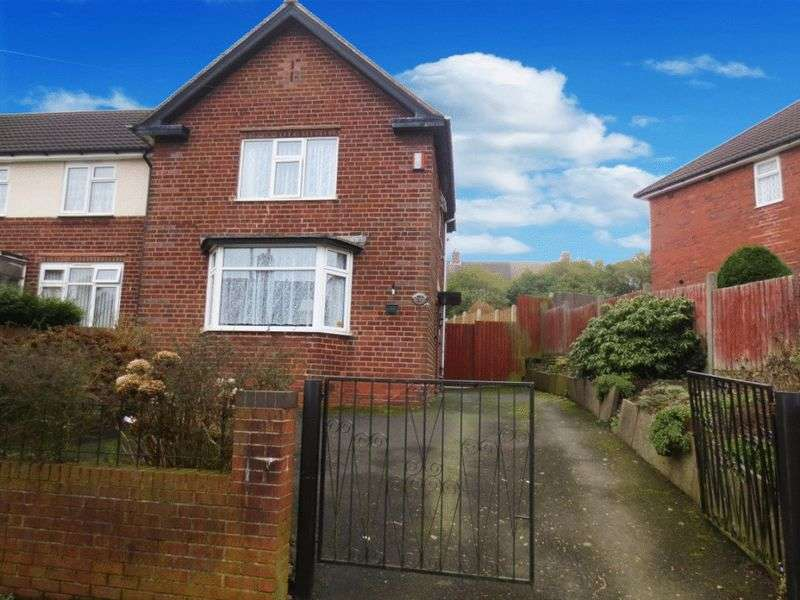 2 Bedrooms House for sale in Elizabeth Crescent, Oldbury