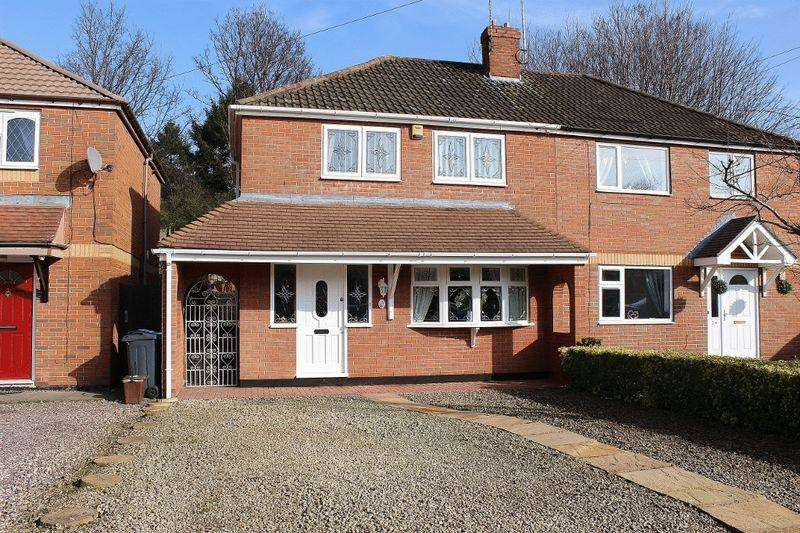 2 Bedrooms Semi Detached House for sale in Walnut Lane, Wednesbury