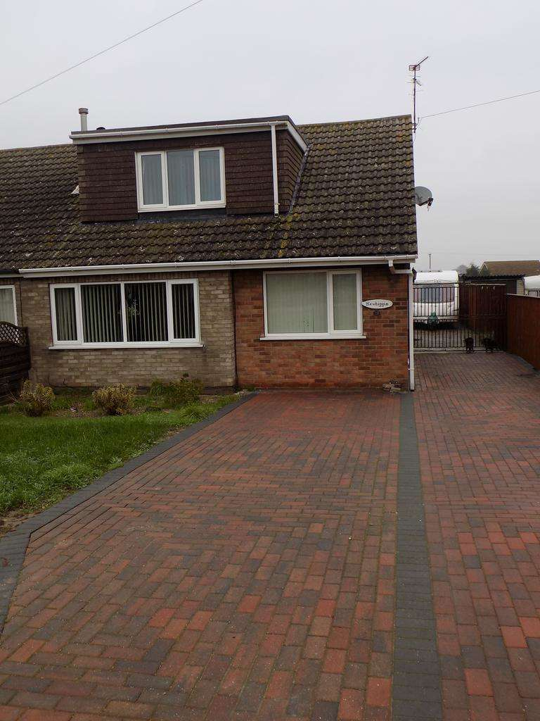 3 Bedrooms Semi Detached House for sale in Station Road, Ulceby DN39
