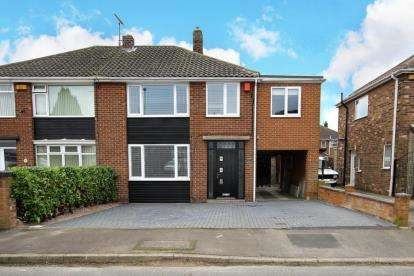 3 Bedrooms Semi Detached House for sale in Harvest Road, Wickersley, Rotherham, South Yorkshire