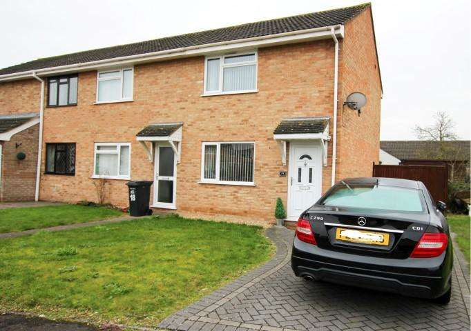 2 Bedrooms End Of Terrace House for sale in Fir Tree Close, Bridgwater, TA6