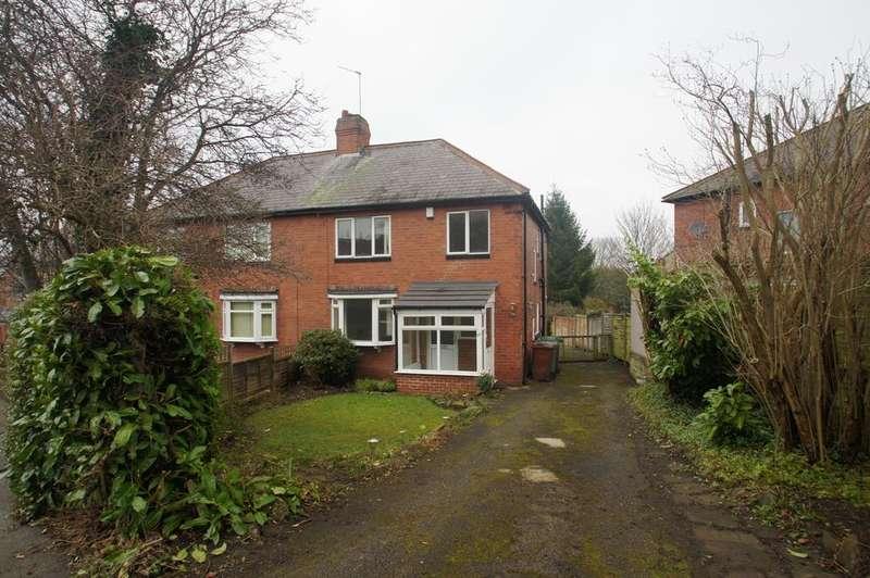 3 Bedrooms Semi Detached House for sale in Wensley Drive, Chapel Allerton, Leeds 7