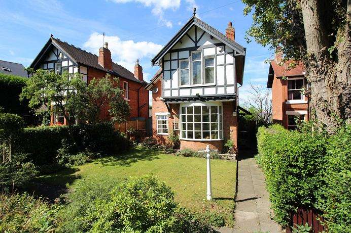 3 Bedrooms Detached House for sale in Langtry Grove, Nottingham NG7